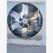 風機丨養殖風機丨養殖場通風設備丨銀星養殖設備廠家
