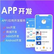 原生態app開發及成熟團油app招代理