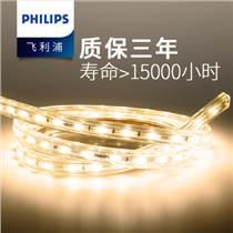 供應西安飛利浦led燈帶條-總代直銷性價比高