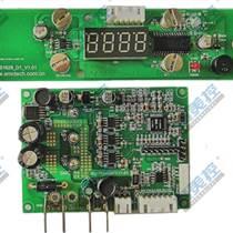 深圳賽美控電子車載變頻冰箱控制板方案開發PCB板