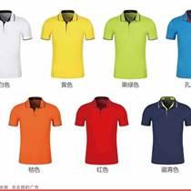 廣告衫T恤衫職業工裝等服裝定制