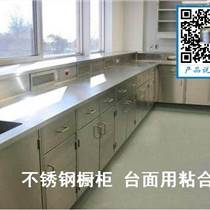 廚房用不銹鋼臺面膠