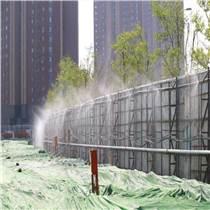 浙江省嘉興市建筑工地圍擋噴淋
