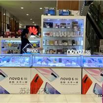 商场手机展柜-苏州展柜工厂生产