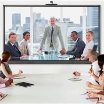 海口视频会议系统安装高清流畅可多方参会