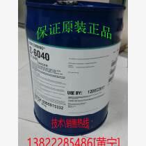 金属表面处理剂