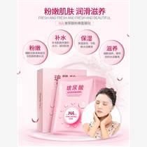 廣州化妝品代加工廠家-電商面膜代加工-微商面膜代加工