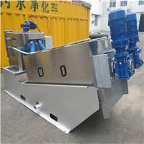 四川處理餐廚垃圾污水用疊螺機處理壓泥污水處理設備疊螺