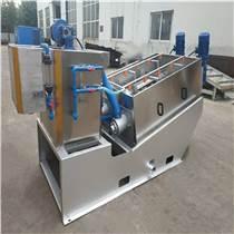 疊螺污泥脫水機處理設備處理污水脫泥