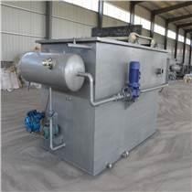 大同煤礦污水處理溶氣氣浮機設備