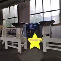 螺旋壓榨機處理生活垃圾壓榨脫水處理鮮花壓榨
