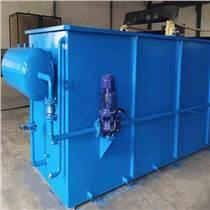 河南工業污水氣浮機處理刮渣式氣浮設備氣浮機處理