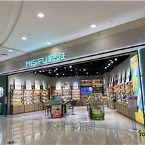 護膚品彩妝店展柜定制蘇州特不同展柜工廠生產