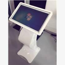 臥式觸控液晶顯示屏落地式多媒體自助終端機