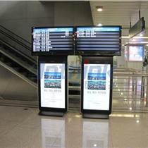 雙屏橫豎屏電梯廣告機超薄樓宇壁掛廣告機顯示播放器