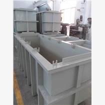 塑料焊接制品 PP酸洗槽,PP酸堿容器,化工防腐攪拌