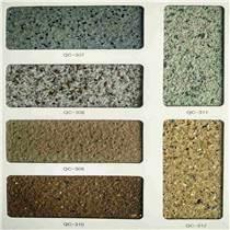真石漆原材料供应 设备生产 可贴牌代加工