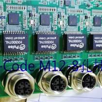 X鍵位M12工業以太網連接器PCB電路板連接器