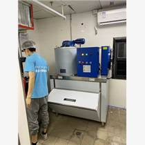 水產片冰機500公斤制冰機