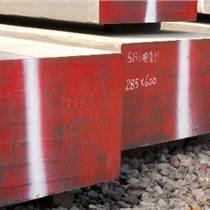 供应上海FDAC模具钢材