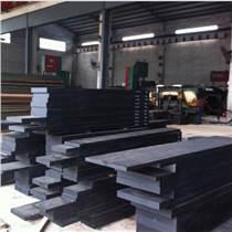 供应2510模具钢材特性