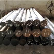 供应2738H模具钢材价格