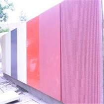GRC裝飾大板