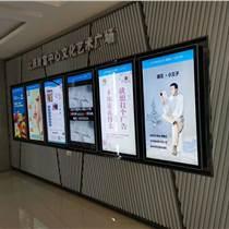 55寸壁掛網絡電梯觸控廣告機觸摸屏查詢一體機