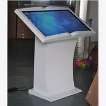 55寸電子翻書一體機虛擬翻書機隔空感應投影書模翻書系