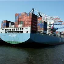 滿天星海運 廣東到錦州港(遼寧 內蒙)內貿海運物流