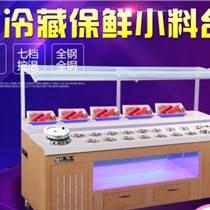 北京蘸料臺定做價格