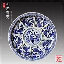 景德镇陶瓷器瓷盘餐盘碟子海鲜大盘装大菜盘子