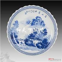 景德镇陶瓷器瓷盘餐盘碟子海鲜大盘青花瓷平盘酒店家用
