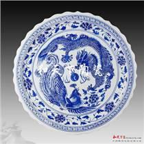 景德镇中式青花瓷陶瓷特大超大盘鱼头盘子蒸鱼盘
