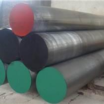 上海3cr2w8v模具钢材