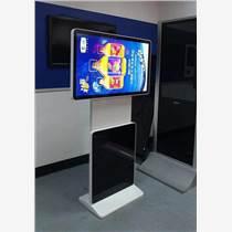 43寸雙屏電梯廣告機分眾傳媒液晶樓宇高清網絡豎屏