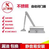 深圳自動閉門器安裝液壓緩沖閉門器防火門閉門器安裝