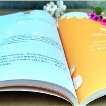 書刊印刷 教材教輔印刷 內部資料講義印刷 中學教輔印