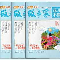 印圖書 印書刊 做教材 印刷書刊價格 河南印刷圖書印