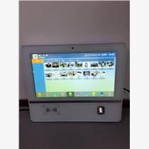自助查询电子班牌人脸识别系统电容触摸屏楼宇广告机