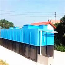 禹華潔供應 造紙污水處理設備