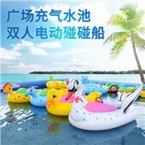 2020新款手摇船卡通电瓶船发光儿童碰碰船浅水游艺项