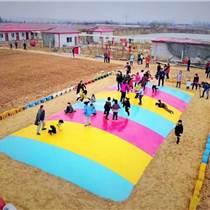 厂家直销支持定制农庄彩色大蹦床游艺设施项目