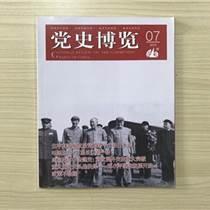 商务画册印刷 企业宣传册印刷 期刊画册印刷公司