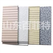 金属雕花板外墙保温板 外墙保温一体板