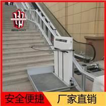 地铁斜挂式无障碍升降平台使用 斜挂式升降平台