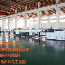 pert管材生产线/PERT管材设备/PERT管机器设备