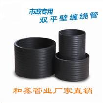 大口徑纏繞管廠家 鄭州市纏繞管波紋管價格