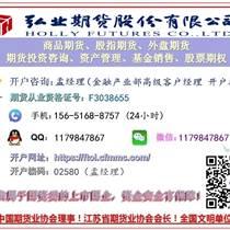 南京弘業期貨總部上市國企大型期貨公司免費期貨開戶