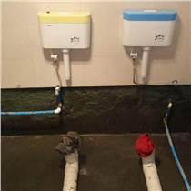 石家莊衛生間防水堵漏
